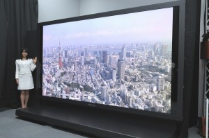 Panasonic 145 inches 8K UHD TV