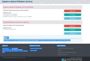 kalyana laxmi & shadi mubarak eligibility application status -2
