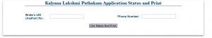 kalyana laxmi application status