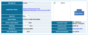 Kalyana laxmi status deposited pD account of RDO