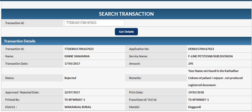 F line application status rejected telangana
